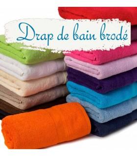 drap de bain serviette avec broderie personnalisée