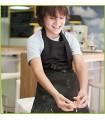 broderie sur tablier de cuisineou de travail